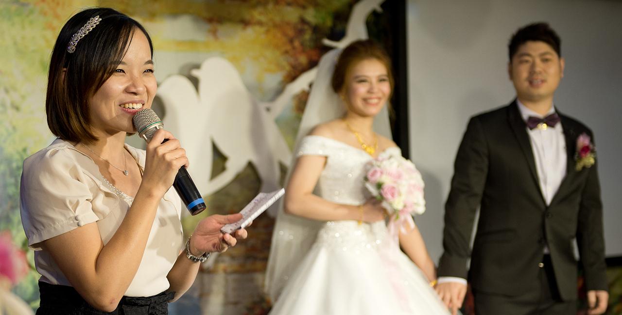 婚禮主持人